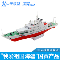 Zhongtian model China Coast Guard ship electric 2.4G remote control warship model assembly toy model pendulum.