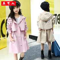 Girls spring and autumn in the long section of the coat 2019 New little girl Spring Spring children in the spring childrens windbreaker tide