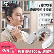 Mechanic intelligent music neck instrument cervical spine massager neck massager multi-function pulse neck vibration shoulder