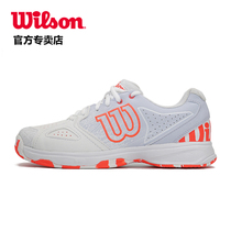 Wilson will wins tennis shoes KAOS DEVO tennis shoes women professional authentic tennis shoes women breathable
