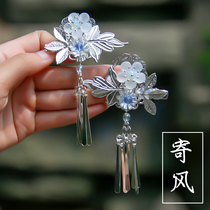 Antique headdress costume jewelry classical temperament tassel Super immortal ancient Han clothing hair ornaments beautiful step hairpin accessories