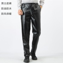 Mens leather pants in the elderly loose casual wind plus velvet thick warm oil waterproof motorcycle wear overalls