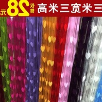 Finished love line curtain encryption wedding curtain 3 meters Korean curtain curtain curtain curtain room partition screen curtain