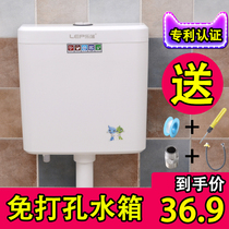Lok PU toilet tank energy-saving flushing water tank household bathroom squat toilet squatting flushing toilet toilet toilet water tank