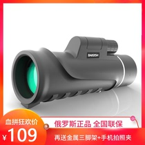 Begos Monocular Telescope military high-definition ten thousand meters night vision sniper adult outdoor