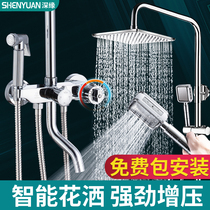 Thermostatic shower set home full copper pressurized shower shower valve bathroom concealed flower bath shower nozzle