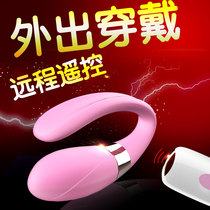 Wearable student flirt female supplies adult fun orgasm shock jump egg underwear penis self-insertion appliances