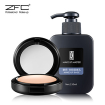 zfc makeup set a full set of combination foundation cream makeup before isolation naked makeup makeup cosmetics foundation set
