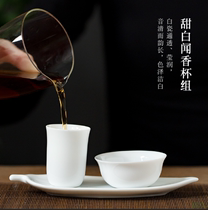 Jingdezhen sweet white smell Cup set tea ceremony Kung Fu Tea with white porcelain cup care tea training ceramic tea cup