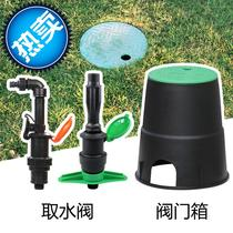 Garden fast well cover lawn cover protection inch box water 33 valve green valve 6 minutewater 10 valve solenoid