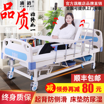 Nursing bed home multi-purpose paralyzed patient medical hospital beds elderly medical beds stand up and down with holes