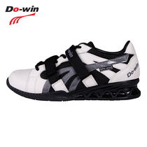 Dowin official weightlifting shoes men and women professional squat shoes fitness deadlifting training sneakers WL9551A
