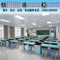 Primary and secondary school students experimental table physical chemistry biological test bed custom laboratory Operation Double Hexagonal table
