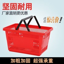 Hollow Blue hand pull life picnic hot pick rectangular shelf household basket storage environmental Green Qing