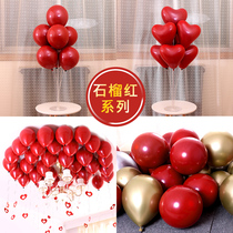 Wedding supplies wedding scene layout balloon decoration Network Red Wedding metal balloon arrangement macaron romantic