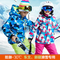 2018 Childrens ski suit suits boys and girls thick waterproof jackets climbing professional ski clothing