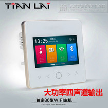 Teana tl86w Home Background music panel controller wireless wifi mobile app touch screen host
