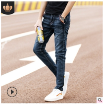 19 new spring and autumn mens jeans mens feet slim casual Korean trend straight jeans men