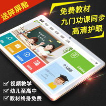 Oulun learning machine student tablet PC Primary School junior high school textbook synchronous teaching video new tutor children intelligent English reading machine HD multi-functional Pinyin early childhood education machine