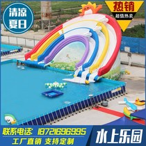 Shaking large mobile inflatable water park bracket pool inflatable slide swimming pool water rush pass Group
