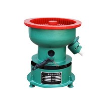 Photosynthetic vibration grinding machine automatic small household Jade Buddha beads grinding machine industrial vibration polishing machine shock barrel