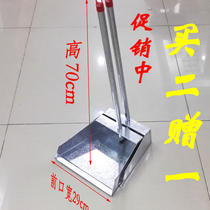 Extra high 88cm probe dustpan iron dustpan bucket dustpan garbage bucket household machine dust bucket stainless steel garbage shovel