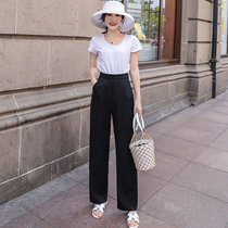 Black wide-legged trousers women high waist sagging loose chiffon suit pants stylish lying with thin casual pants summer