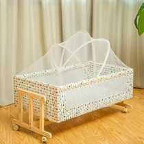 Baby multi-functional baby shaker manually melodious bed solid wood bed sleeping 1-3 years old indoor children.