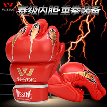 Nine mountain half finger fist MMA training combat gloves men and women fitness punching bag fist UFC finger gloves