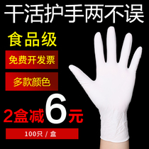 Disposable gloves food grade food thickening plastic transparent beauty salon dedicated latex rubber thin tight hand baking