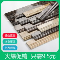 Baseboard tile living room corner Welt ground wire tile marble microcrystalline surface foot Line black and white classic
