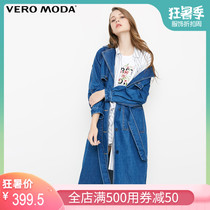 Vero Moda denim oversize coat oversize coat female)318354501