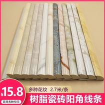 PVC resin tile Yang angle line kitchen bathroom income side wall brick line corner income side line corner corner