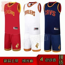 Custom team No. 2 Owen jersey competition No. 23 James basketball Suit Suit Knight print No. 50232