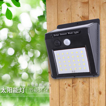 Solar outdoor garden lamp led sensor light wall street lamp