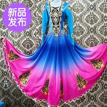 Ethnic e yellow characteristics of ethnic dance costumes a large number of Uyghur stage clothing special new
