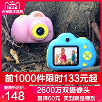 Childrens Fun Digital Camera Toys can take photos to print HD mini mini SLR cute selfies.