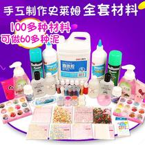 Crystal Mud Handmade Complete package history lyme fake water cotton mud made mud material set