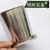 304 stainless steel large folding Cup outdoor sports travel camping portable cup wash cup retractable Cup