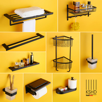 Germany du Ladd black matte matte towel rack towel rack toilet brush soap dish bathroom pendant