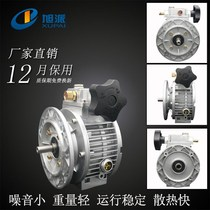 Brand UDL CVT MB handwheel governor stepless speed regulation box planetary gear reducer