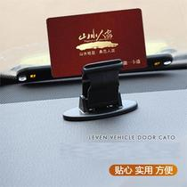 Bluetooth car car with the door-to-door bay card suction cup underground bracket garage card cell car parking