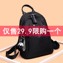 Backpack ladies 2019 new Korean version of the wild tide backpack oxford cloth leisure fashion travel large capacity bag