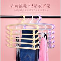 Upgraded version of the bold line thickening multi-functional five-layer pants multi-layer household storage rack creative hanger 5-layer rack