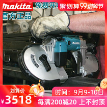 makita chainsaw 2107FK band saw high power 750w portable hand-held band saw Cable saw cutting machine