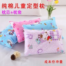 Home trumpet small pillow portable breathable pillow single nap Primary Four Seasons to increase the trend of thick New