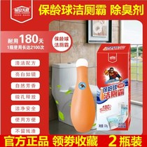 Cuan bowling toilet bar clean toilet agent 2 bottles of toilet disinfection sterilization blue bubble decontamination decontamination.