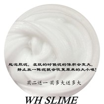 Slim foaming rubber milk foam more play more glue ramen new upgrade pure white glue without a drop of water