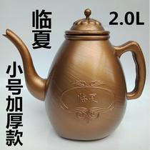 Muslim wash wash Hui ethnic worship supplies worship home wash pot soup bottle kettle trumpet