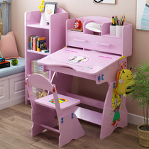 Yaffet Childrens Learning Table and Chair Set Simple Girl Syllabet Bookcase Combination Student Desk Home